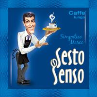 Кофе SestoSenso Simpatico Marco Lungo
