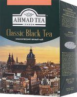 Чай черный Ахмад Ти классический 100 пак