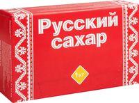 Сахар белый кусковой Русский сахар 1 кг