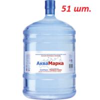 Вода Аквамарка 19л 51 баллон