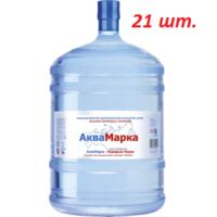 Вода Аквамарка 19л  21 баллон