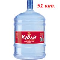 Вода Кубай 19л 51 баллон
