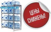 Стеллаж для 12-и бутылей Vodatrade