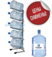 Стойка для 5-и бутылей Furnita