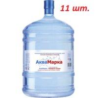 Вода Аквамарка 19л 11 баллонов