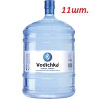 Вода Vodichka 19л 11 баллонов