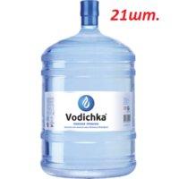 Вода Vodichka 19л 21 баллон