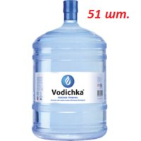 Вода Vodichka 19л 51 баллон