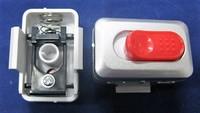 Клавиша ГВ к мод. 540sLC, 820LC с защитой, серебро